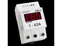 Амперметр Ам-2