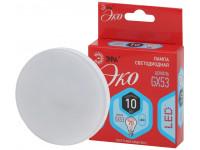 ECO LED GX-10W-840-GX53 ЭРА (диод, таблетка, 10Вт, нейтр, GX53) (10/100/4800)