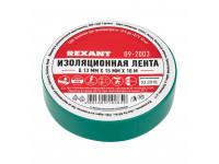 Изолента ПВХ REXANT 15 мм х 10 м, зеленая, упаковка 10 роликов