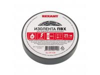 Изолента ПВХ REXANT 15 мм х 25 м, серая, упаковка 5 роликов
