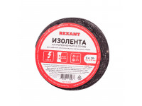 Изолента ХБ REXANT 15 х 0,35 мм, (ролик 10 м/100 г) (1-ПОЛ)