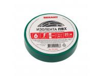 Изолента ПВХ REXANT 15 мм х 20 м, зеленая, упаковка 10 роликов