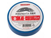 Изолента ПВХ REXANT 15 мм х 20 м, синяя, упаковка 10 роликов