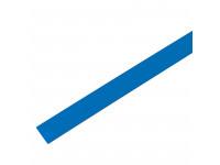 Термоусадочная трубка 16/8,0 мм, синяя, упаковка 50 шт. по 1 м PROconnect