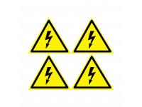 Наклейка знак электробезопасности «Опасность поражения электротоком» 130х130х130 мм REXANT 5шт.