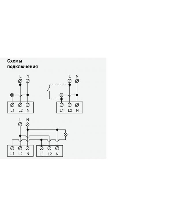 12-4104-02 ЭРА Датчик движения 3-проводной, 180-240В, 400Вт, IP20, Эра12, слоновая кость (6/60/1800), 12-4104-02