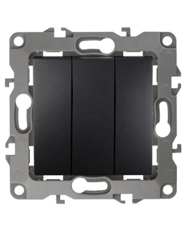 12-1107-05 ЭРА Выключатель тройной, 10АХ-250В, IP20, Эра12, антрацит (10/100/2500)