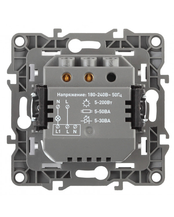 12-4103-13 ЭРА Датчик движения 2-проводной, 180-240В, 200Вт, IP20, Эра12, бронза (6/60/1800)