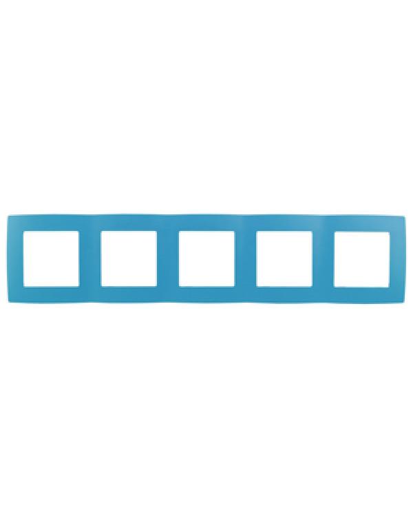 12-5005-28 ЭРА Рамка на 5 постов, Эра12, голубой (10/100/1600), 12-5005-28