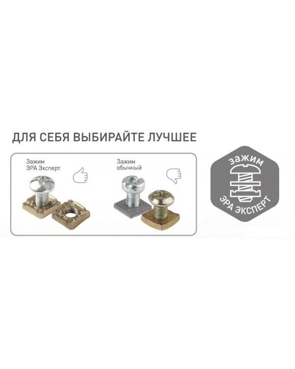 11-7404-01 ЭРА Блок две розетки+выключатель двойной IP54, 16A(10AX)-250В, ОУ, Эра Эксперт, белый (5/