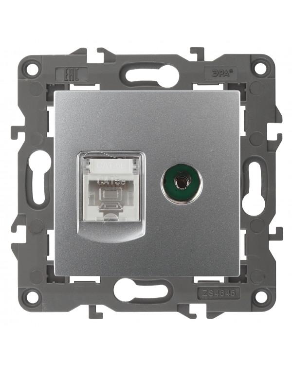 14-3110-03 ЭРА Розетка RJ45+TV, IP20, алюминий (10/100/3200), 14-3110-03