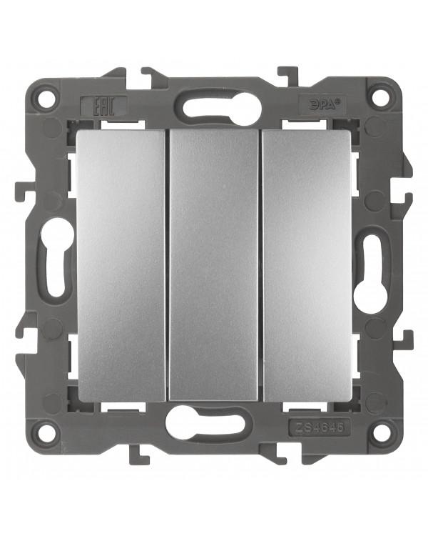 14-1107-03 ЭРА Выключатель тройной, 10АХ-250В, IP20, Эра Elegance, алюминий (10/100/3000)