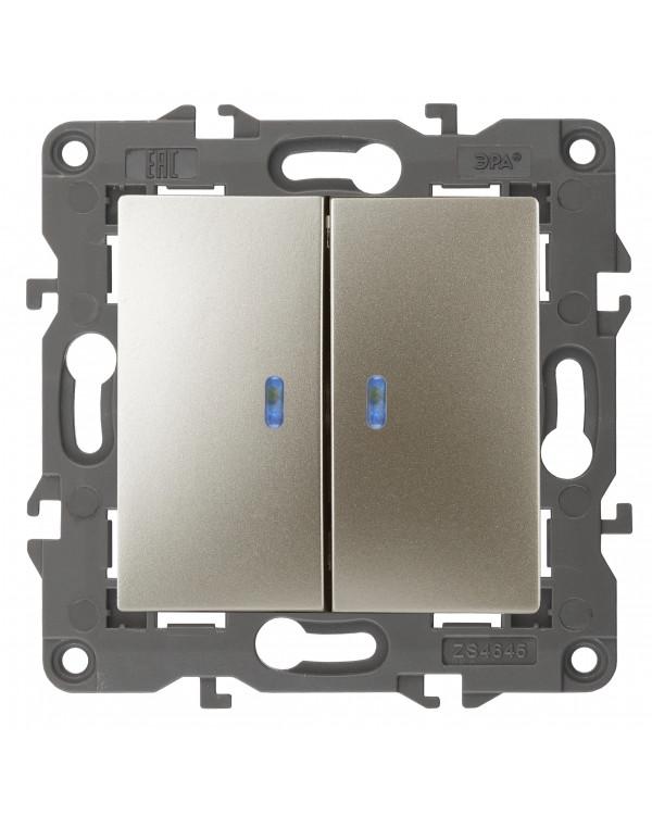 14-1105-04 ЭРА Выключатель двойной с подсветкой, 10АХ-250В, IP20, Эра Elegance, шампань (10/100/1600