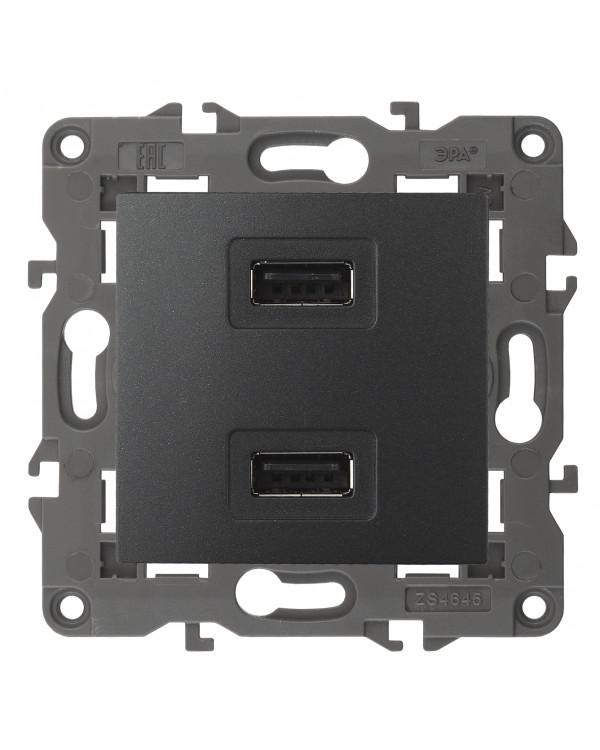 14-4110-05 ЭРА Устройство зарядное USB, 230В/5В-2100мА, IP20, Эра Elegance, антрацит (6/60/1920), 14-4110-05