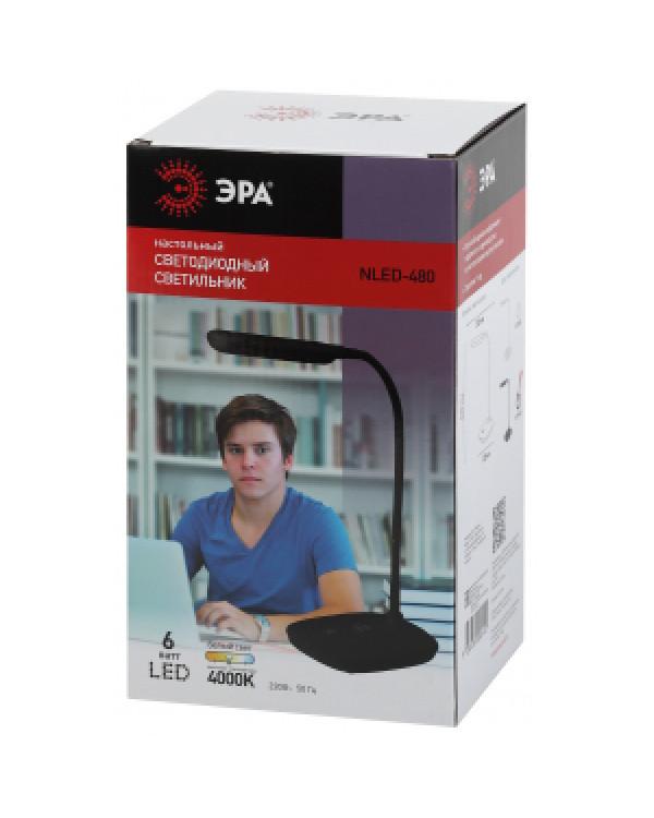 ЭРА NLED-480-6W-BK черный наст.светильник (27/243), NLED-480-6W-BK