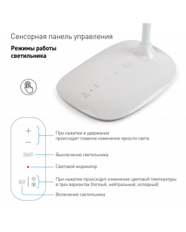 ЭРА наст.светильник NLED-453-9W-W белый (8/128)