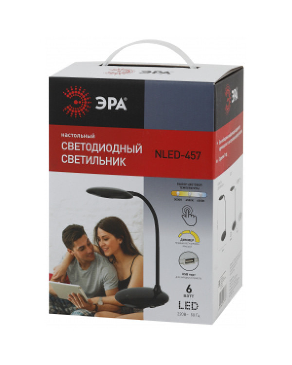 ЭРА NLED-457-6W-BK черный наст.светильник (16/96), NLED-457-6W-BK