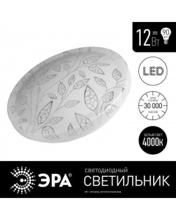 """SPB-6 """"Сюзи"""" 12-4K (C) ЭРА Светодиод. св-к 12Вт 4000K 960Лм 263x86 (20/80), SPB-6-12-4K (C)"""