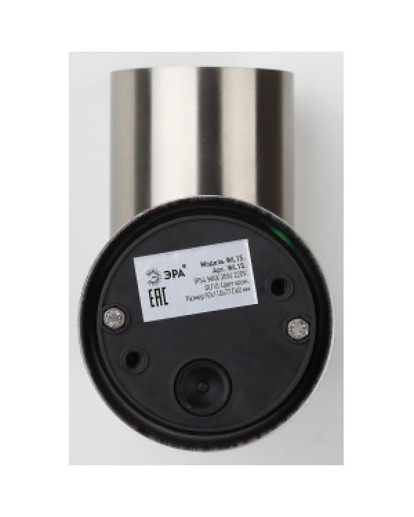 WL15 Подсветка ЭРА Декоративная подсветка GU10 MAX35W IP54 хром (20/560), Б0034615