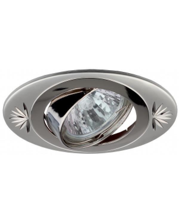 KL4A PS/N Светильник ЭРА литой овал пов. с гравировкой MR16,12V/220V, 50W перламутровое серебро/нике