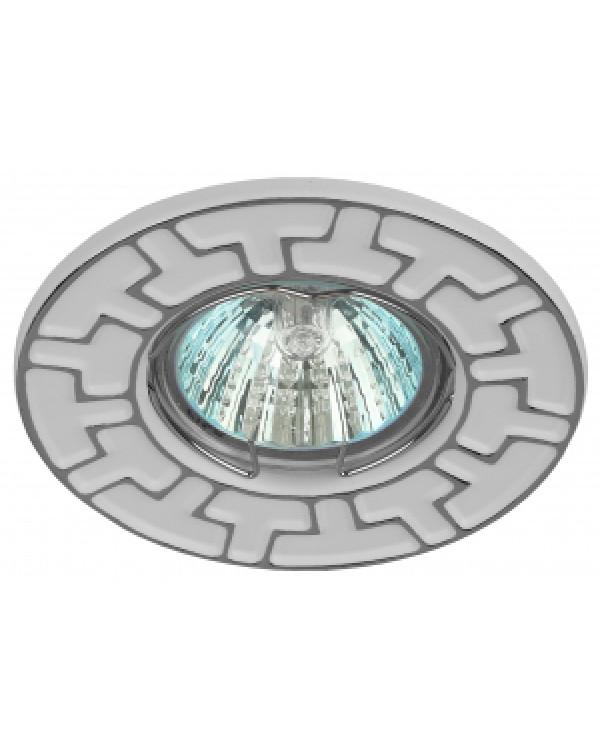 ST5 CH/WH Светильник ЭРА штампованный MR16,12V/220V, 50W белый/хром (100/2800), ST5 CH/WH