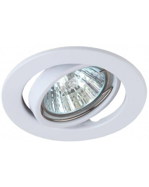 ST2A WH Светильник ЭРА штампованный поворотный MR16,12V/220V, 50W белый (100/2400), ST2A WH