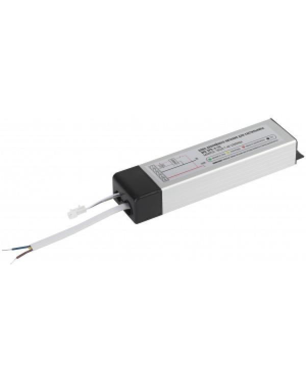 LED-LP-SPO (A1) ЭРА Блок Авар. Питания для SPO-6, SPO-7 и аналогов (50/1200), LED-LP-SPO (A1)