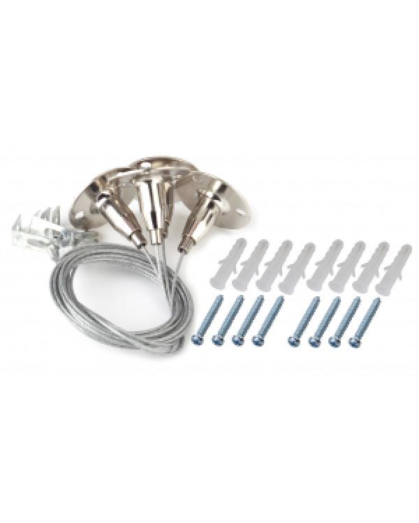 SPL-FIX1 ЭРА Подвесное крепление для светодиод. панели SPL (150/2700), SPL-FIX1