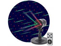 ENIOP-01 ЭРА Проектор Laser Метеоритный дождь мультирежим 2 цвета, 220V, IP44 (16/288)