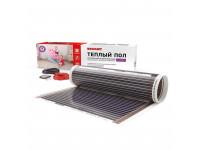 Пленочный теплый пол REXANT Ultra RXM 220 2,5 м2 / 0,5 х 5 м/ 550 Вт