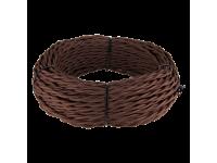 Ретро кабель витой 2х2,5 (коричневый) 20м