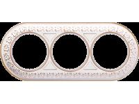 WL70-frame-03/ Рамка на 3 поста (белое золото)