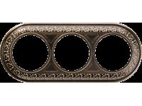 WL70-frame-03/ Рамка на 3 поста (бронза)