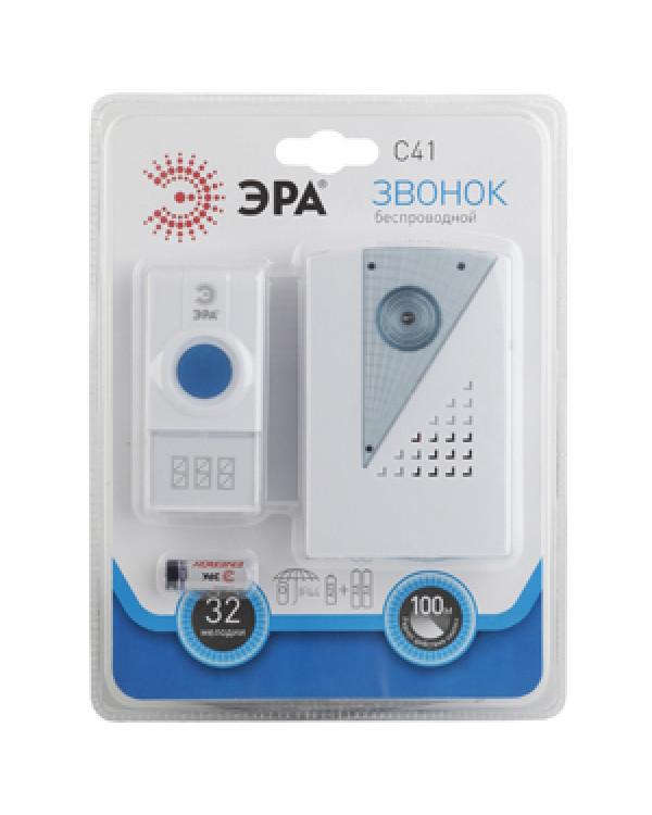 Звонок ЭРА C41 беспроводной (60/720), C41