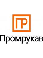 Кабель-каналы Промрукав