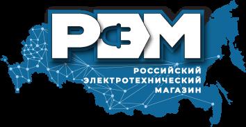Российский электротехнический магазин